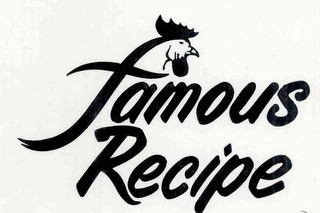 mark for FAMOUS RECIPE, trademark #72446403