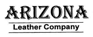 mark for ARIZONA LEATHER COMPANY, trademark #75712700