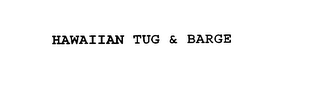 mark for HAWAIIAN TUG & BARGE, trademark #75892258