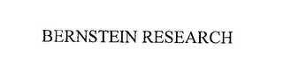 mark for BERNSTEIN RESEARCH, trademark #76223487