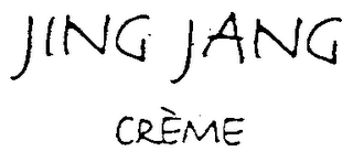 mark for JING JANG CREME, trademark #76298501