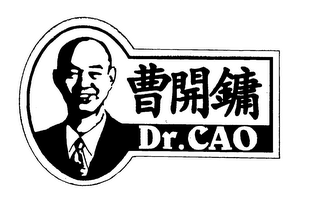 mark for DR. CAO, trademark #76309878