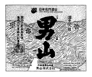 mark for OTOKOYAMA JAPAN PRESTIGE SAKE ASSOCCIATION PRODUCED AND BOTTLED BY OTOKOYAMA CO. LTD HOKKAIDO, JAPAN 15% TO 16% ALC BY VOLUME NET CONTENTS 1.8 LITERS, trademark #76354592
