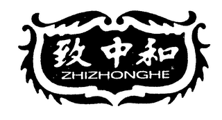 mark for ZHIZHONGHE, trademark #76369691