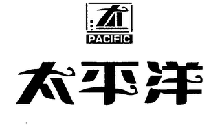 mark for PACIFIC, trademark #76455172
