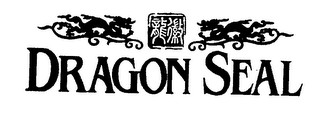 mark for DRAGON SEAL, trademark #76468045