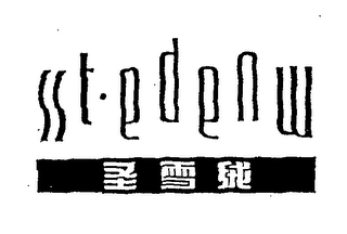 mark for STEDENW, trademark #76481085