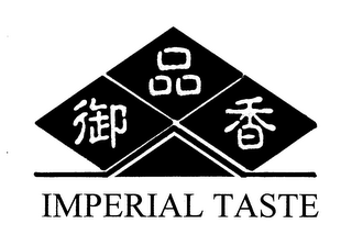 mark for IMPERIAL TASTE, trademark #76604274