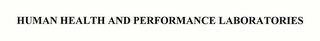 mark for HUMAN HEALTH AND PERFORMANCE LABORATORIES, trademark #76615877