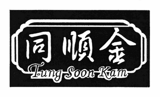 mark for TUNG SOON KAM, trademark #76649073