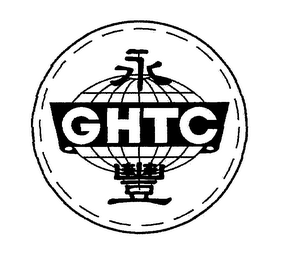 mark for GHTC, trademark #76656287
