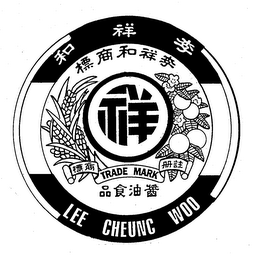 mark for LEE CHEUNG WOO, trademark #76662438