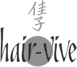 mark for HAIR-VIVE, trademark #76711030