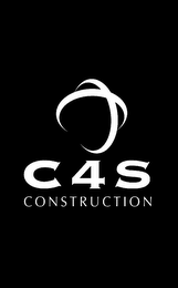 mark for C4S CONSTRUCTION, trademark #77074587