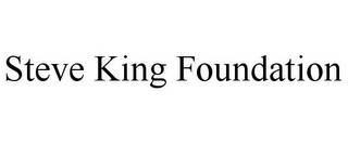 mark for STEVE KING FOUNDATION, trademark #77121857