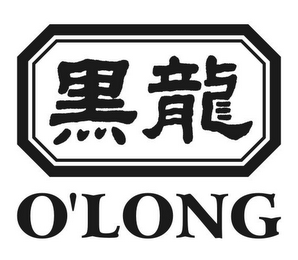 mark for O'LONG, trademark #77152481