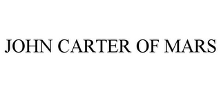 mark for JOHN CARTER OF MARS, trademark #77263965