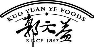 mark for KUO YUAN YE FOODS SINCE 1867, trademark #77315567