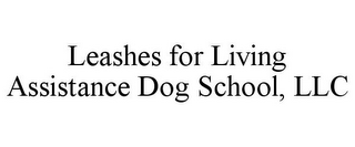 mark for LEASHES FOR LIVING ASSISTANCE DOG SCHOOL, LLC, trademark #77429052