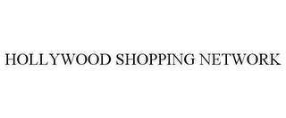 mark for HOLLYWOOD SHOPPING NETWORK, trademark #77458933