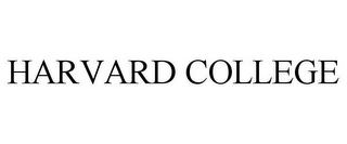 mark for HARVARD COLLEGE, trademark #77494929