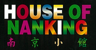 mark for HOUSE OF NANKING, trademark #77505896