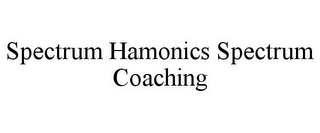mark for SPECTRUM HAMONICS SPECTRUM COACHING, trademark #77689262