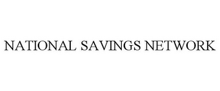 mark for NATIONAL SAVINGS NETWORK, trademark #77756555