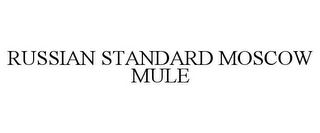mark for RUSSIAN STANDARD MOSCOW MULE, trademark #77835367