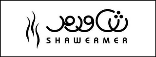 mark for SHAWERMER, trademark #77952766