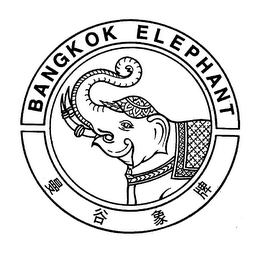 mark for BANGKOK ELEPHANT, trademark #78207645