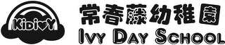 mark for KIDIVY IVY DAY SCHOOL, trademark #78270077