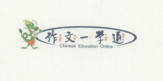 mark for CHINESE EDUCATION ONLINE, trademark #78339035