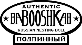 mark for AUTHENTIC BABOOSHKAH RUSSIAN NESTING DOLL, trademark #78398203