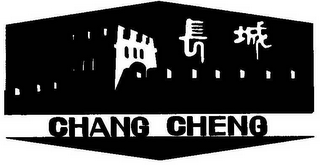 mark for CHANG CHENG, trademark #78476775