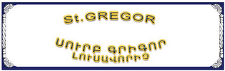 mark for ST. GREGOR, trademark #78651746