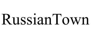 mark for RUSSIANTOWN, trademark #78674597