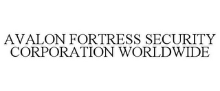 mark for AVALON FORTRESS SECURITY CORPORATION WORLDWIDE, trademark #78739141