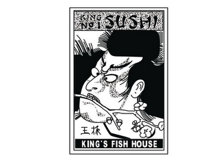 mark for KING NO. 1 SUSHI KING'S FISH HOUSE, trademark #78916087