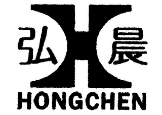 mark for H HONGCHEN, trademark #79036300