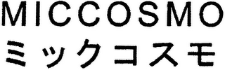 mark for MICCOSMO, trademark #79087591