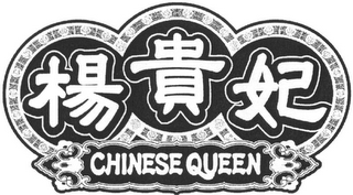 mark for CHINESE QUEEN, trademark #79088675