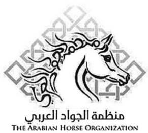 mark for THE ARABIAN HORSE ORGANIZATION, trademark #79103152