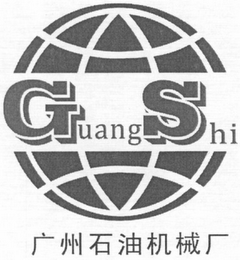 mark for GUANGSHI, trademark #79104521