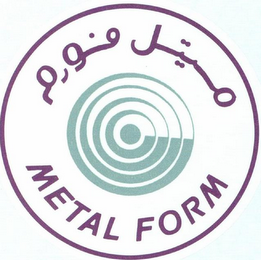mark for METAL FORM, trademark #79105725