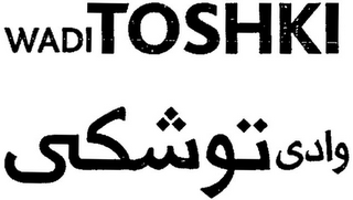 mark for WADI TOSHKI, trademark #79111342