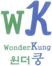 mark for WK WONDERKUNG, trademark #79112248