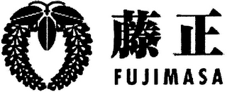 mark for FUJIMASA, trademark #79114301