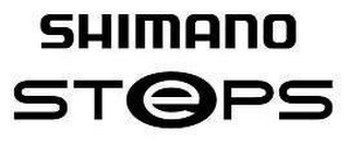 mark for SHIMANO STEPS, trademark #85061397