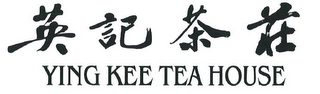 mark for YING KEE TEA HOUSE, trademark #85185820